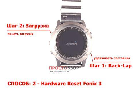 reset vivosmart 3 как сбросить настройки часов garmin fenix 3 программный