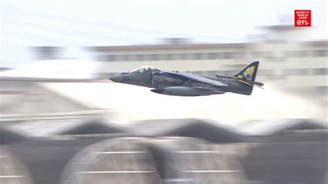 U S Resume by U S To Resume Harrier Flights In Okinawa Nippon Tv