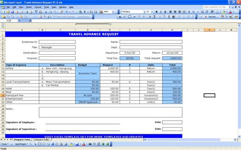 how to prepare holiday request form in excel demo download template