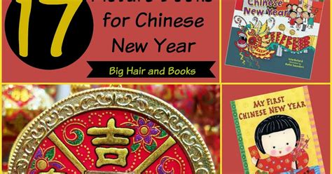 new year big book big hair and books 17 books for new year