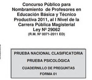 nombramiento de auxiliar de educacion 2016 jmoilcocom cuadernillo de la prueba 218 nica clasificatoria para