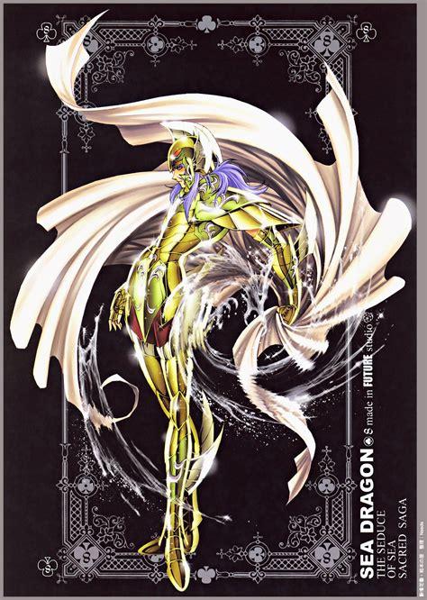 libro sacred libro de arte saint seiya sacred saga de masami kurumada