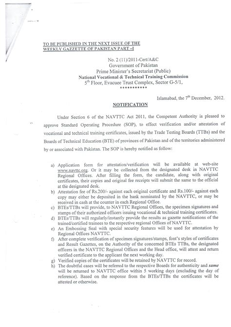 Attestation Letter For Student navttc letter of notification of attestation the miim