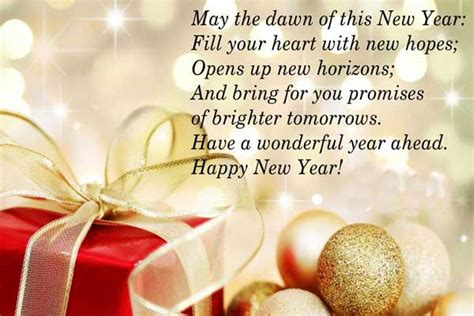wishing you a happy blessed new year wishing you a blessed 2018 the shower of blessings