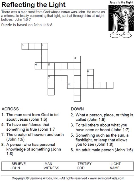 Light Crossword Puzzle Worksheet by Reflecting The Light Crossword Puzzle