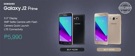 Samsung J2 Prime Samsung J2 Prime samsung galaxy j2 prime for sale galaxy j2 prime price