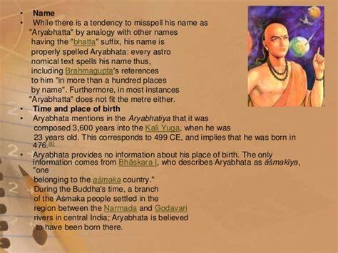 aryabhatta biography in hindi font aryabhatta