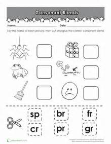 blend at the beginning worksheet education com