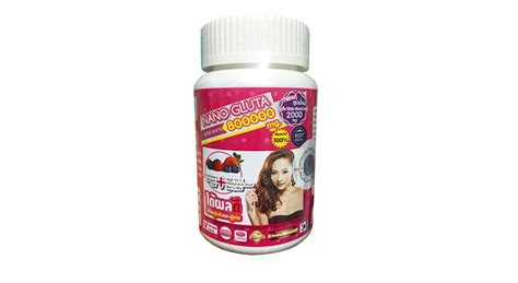Gluta Nano nano gluta white 800000 mg reviews sandeepweb
