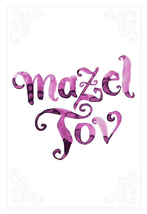 Watercolor Mazel Tov Congratulations Card   Greeting Cards