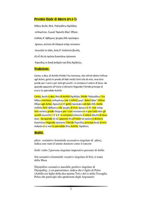 proemio odissea testo proemio dell iliade di omero traduzione letterale e