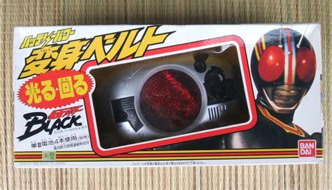 Kamen Rider Black Henshin Belt kamen rider black flash belt by marcospsychic on deviantart