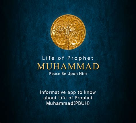 biography of prophet muhammad video life of prophet muhammad pbuh android apps on google play