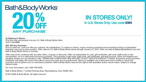 bath body works coupons january 2015