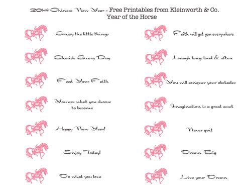 Printable Fortune Cookie Quotes Quotesgram Fortune Cookie Template