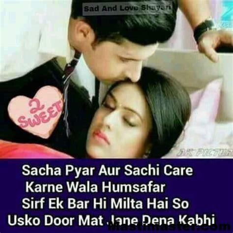 wallpaper whatsapp wala whatsapp hindi love shayari mastimaster com