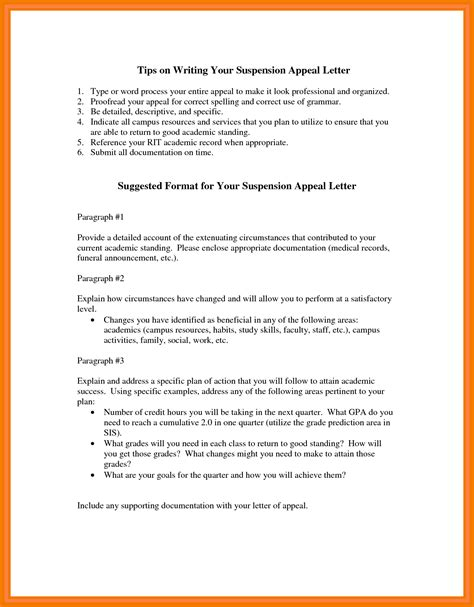 Appeal Letter Suspension 11 Exles Of Financial Aid Appeal Letter Mailroom Clerk