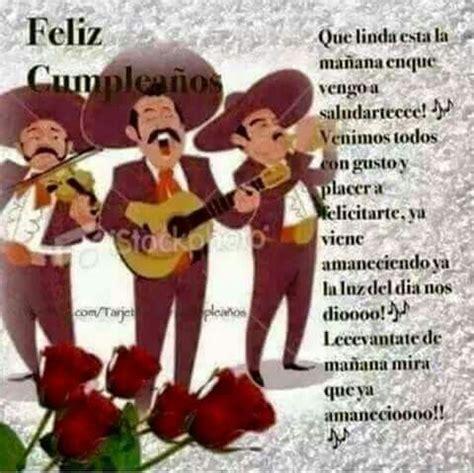 imagenes de feliz cumpleaños con mariachis 178 best images about feliz cumplea 209 os targetas on