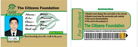 card template maker student cards designs id card maker student card