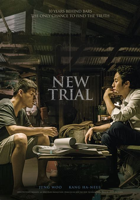 film streaming full movie watch new trial 2017 online new trial 2017 full movie