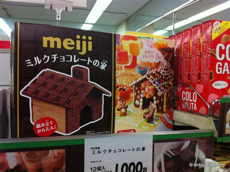 chocolate house chocolate house japan food