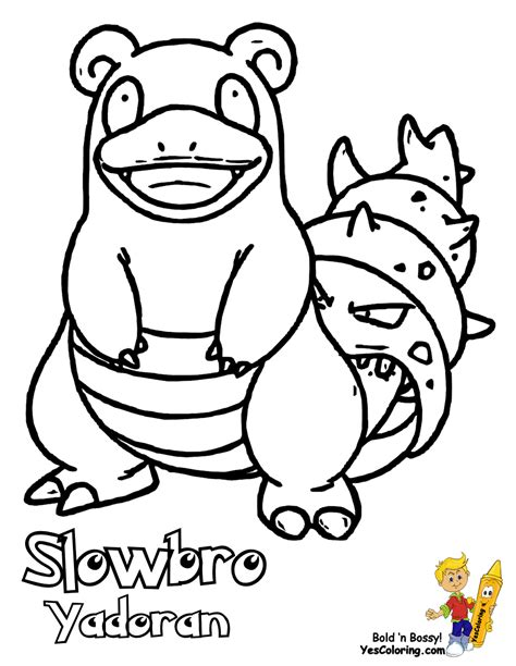 pokemon coloring pages yescoloring com super photos of pokemon printables red poliwag cloyster