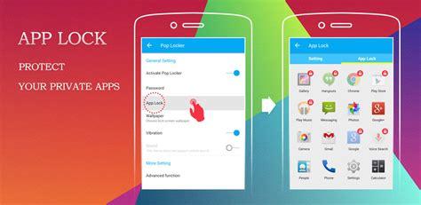 secret app pop locker hide secret app apk free android app