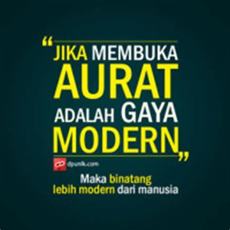 gambar dp bbm motivasi islami untuk menambah keimanan dpunik