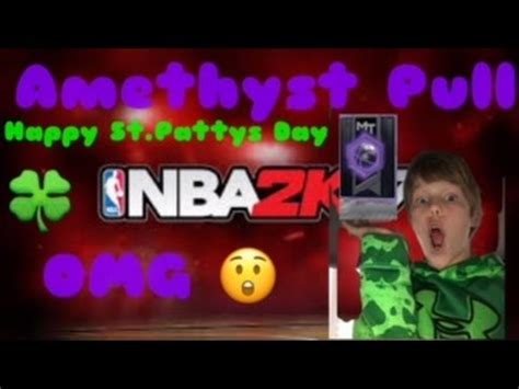 Mba 2k 17 Pack Opening by St Pattys Day Nba 2k Pack Opening Amethyst Pull