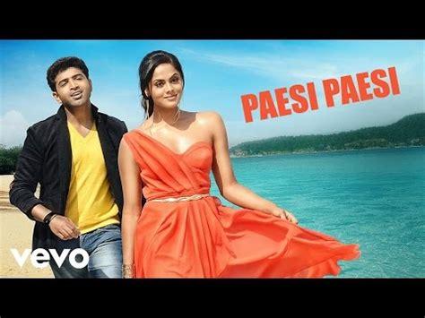 theme music yannai arinthal actor arun vijay videos arun vijay movie clippings