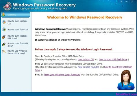 windows vista password reset key giveaway iaidsoft windows password recovery license key