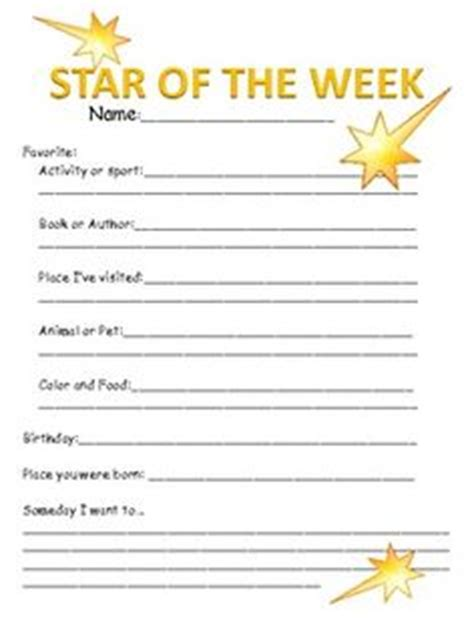 Printable Star Of The Week Form | star of the week poster and writing page teacher at