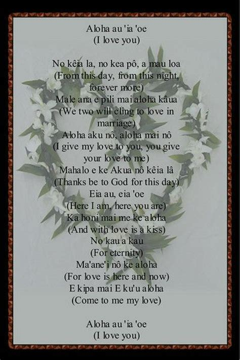 Wedding Blessing Hawaiian by Vows Wedding Vows And Wedding Prayer On
