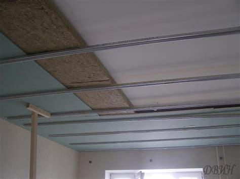 placoplatre plafond coupe 1h 224 la seyne sur mer