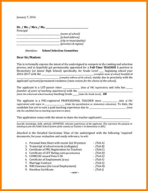 Introduction Letter Of Intent introduction letter introduction letter site