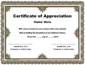 template of award certificate template for award certificate certificate templates