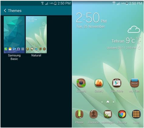 themes samsung touchwiz leaked screenshots shows how themes on samsung s touchwiz