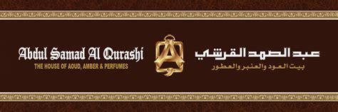 Parfum Abdul Samad Al Qurashi abdul samad al qurashi safari blend attar 12 ml asaq asq