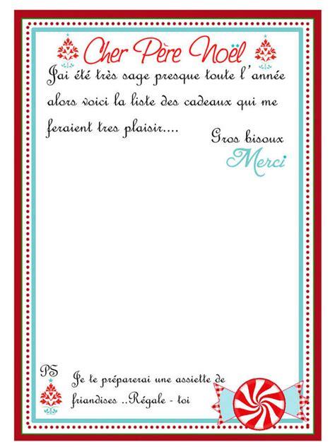Exemple De Lettre Au Pere Noel Ce1 Theme Joyeux Gouter De Noel 1 Et 2 Et 3 Doudous Patrons Patterns Gabarits Fete A Themes