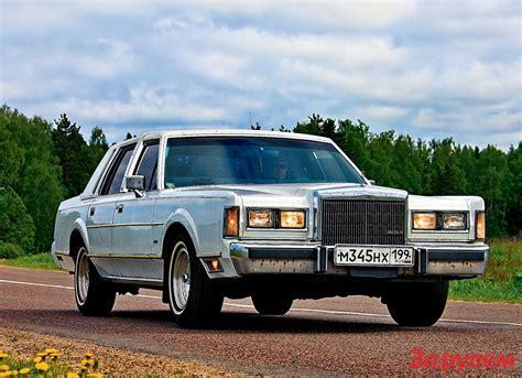 82 lincoln town car 201010141549 lincoln town car 1600x1158