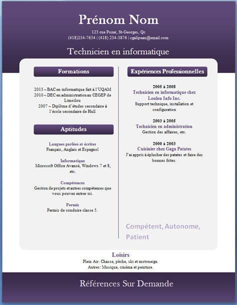 Des Modèles De Cv by Resume Format Exemple De Cv Moderne Gratuit A Telecharger