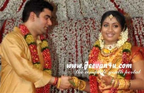 actresses marriage photos movie actresses navya nair marriage photos