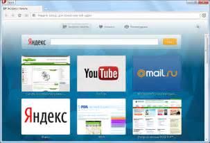 программы  бесплатно на русском для игр