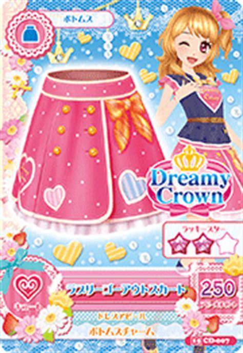 Aikatsu Flower Button lovely go out coord aikatsu wiki fandom powered by wikia