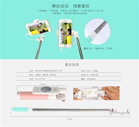 Hs Remax Tongsis Wired Selfie Stick Pp P6 remax proda pp p6 mini wired selfsti end 6 21 2018 4 47 pm
