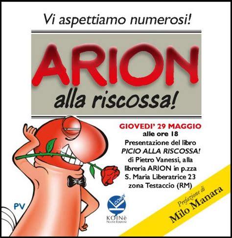 Libreria Arion Testaccio Da Www Unavignettadipv It