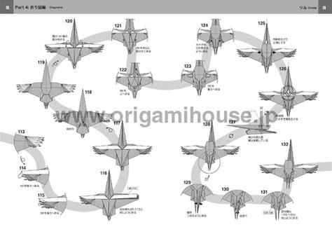 Complex Origami Diagrams Pdf - challenge to complex origami
