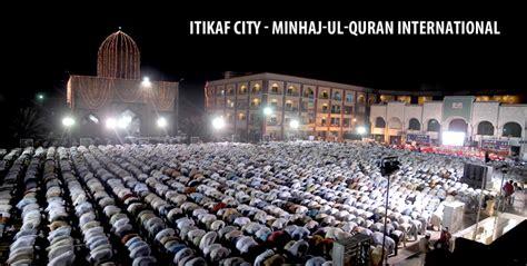 www minhaj org registration picks up momentum for itikaf 2013 minhaj ul
