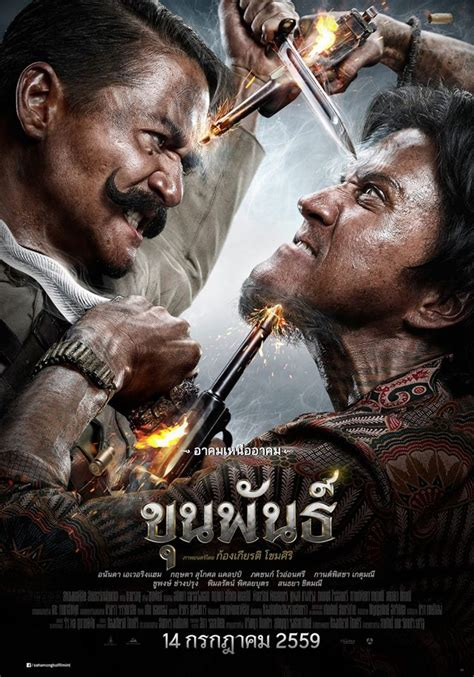 download film subtitle indonesia mkv layarkaca21 download film terbaru 2018 gratis download