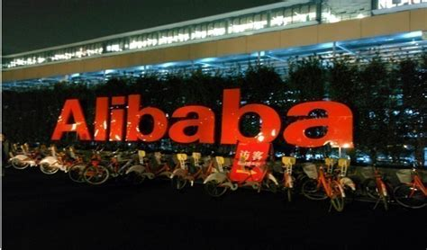 alibaba new retail alibaba group auchan retail and ruentex form new retail